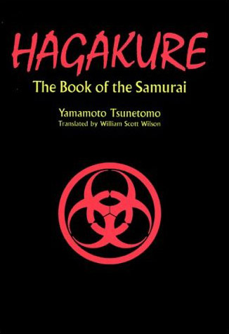 Book of the Samurai